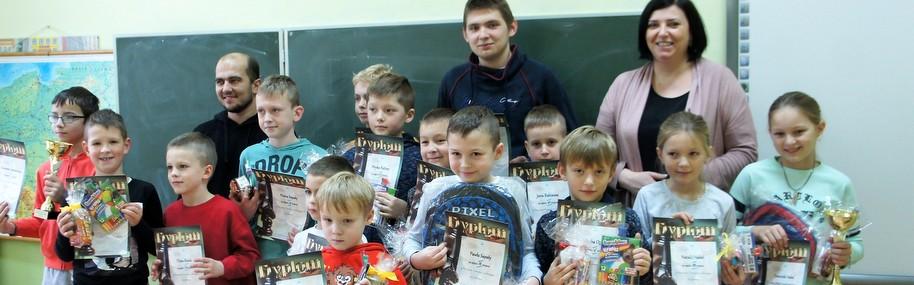 II Feryjny Turniej Szachowy w Czchowie