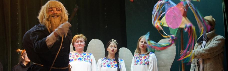 Przedstawienie kolędnicze w wykonaniu Grupy Teatralnej